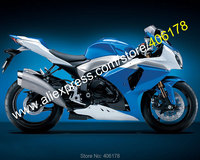 Set Fairing Kit For GSXR1000 GXS R 1000 GSXR 1000 2009 2016 K9 09 16 Blue + Free Gifts (Injection molding)