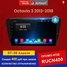 Мультимедийная магнитола Junsun V1 для SKODA, мультимедийная стерео-система на Android 10,0, с GPS, видеоплеером, без DVD, для SKODA Octavia 3, A7, 2013, 2014, 2015, 2016, 2018, ти...