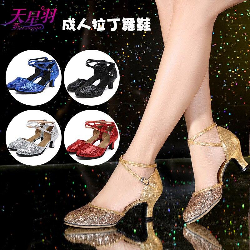 Latin Dance Shoes Adult Women's Semi-high Heeled Shoes For Square Dance Autumn Friendship Dance Shoe Non-slip Belt Sequin Soft-S