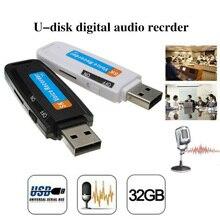 Recording Pen Mini U-Disk Digital Audio Voice Recorder Pen USB 2.0 Flash Drive U Disk Pen Audio Voice Recorder