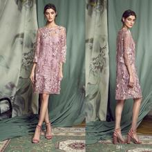 2020 Mother of the Bride Dresses Lace Ap