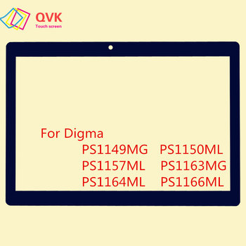 10.1 inch Black For Digma Plane 1537E 1538E 1541E 1550S 1551S 1553M Capacitive touch screen panel repair replacement parts - sale item Tablet Accessories