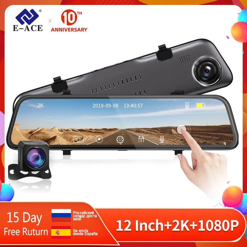 Автомобильный видеорегистратор E-ACE A38, 12 дюймов, медиа, зеркало заднего вида 2K, видеорегистратор ночного видения, Автомобильный регистратор ...