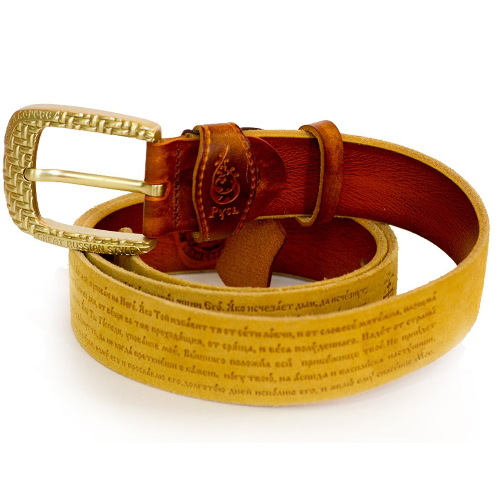 Belts Velikoross 782.17 belt for men leather belts for male girdle