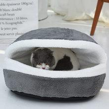 Cama con forma de hamburguesa, perrera lavable, cojín cálido para cachorros, gato, nido impermeable para mascotas, nido bonito para mascota doméstica, suministros para cachorros