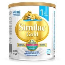 Сухая молочная смесь Similac Gold 1 для детей от 0 до 6 мес. 400г