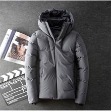 Płaszcz męski japonia i Korea południowa szara puchowa kurtka zimowa krótki płaszcz tanie tanio KCAE CN (pochodzenie) COTTON REGULAR Grube Suknem zipper Luźne Stałe X długości Japan style Skręcić w dół kołnierz