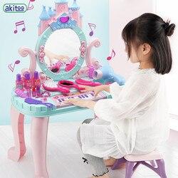 Akitoo девочка Детский косметический набор принцесса туалетный столик девушка Косметика дети макияж Чехол Детская игрушка фен #3205