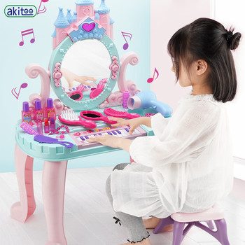 akitoo Girl Dresser Set Princess Dressing Table Girl Cosmetics Kids Makeup Case Child Toy Hair Dryer #3205
