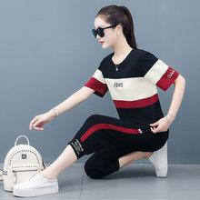 Odzież sportowa damska nowa moda lato czystej bawełny wieku zmniejszenie w stylu zachodnim odzież na co dzień duży rozmiar 7-punkt spodnie 2-sztuka zestaw