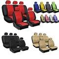 Чехол для автомобильного сиденья на четыре сезона  универсальный чехол для сиденья автомобиля  товары для интерьера  чехлы на седло  чехлы н...