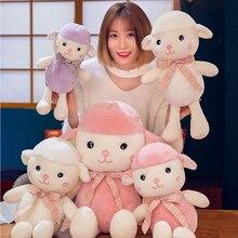 35-65cm Down cotton plush toy pillow cartoon cute sheep doll children birthday gift baby WJ190