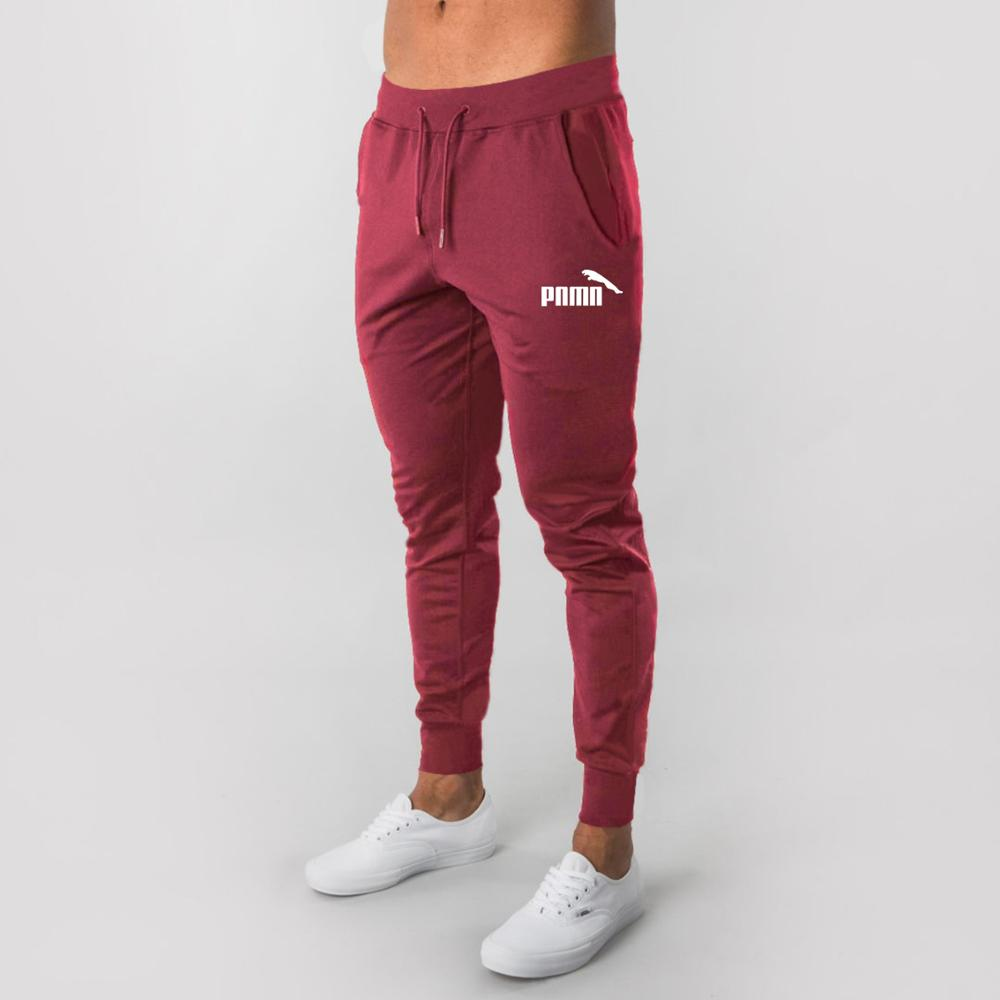 Spring Autumn Men's Sports Running Pants Joggers Loose Little Feet  Active Pants Gym Workout Jogging Trousers Size M-XXL