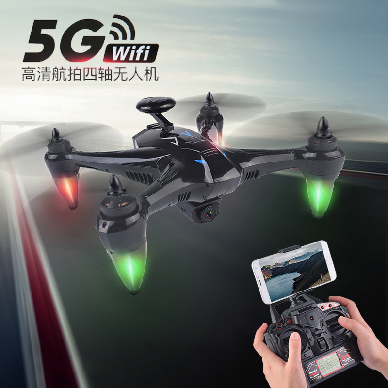 G Ps Set High Tracking Remote-controlled Unmanned Vehicle 5G WiFi Wide-angle Webcam Remote-control Four-axis Aircraft 198G PS