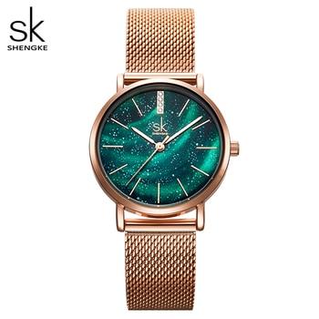 цена Shengke Women Watches Starry Green Dial Reloj MujerLadies Wristwatch Ultra-thin Stainless Steel Strap Quartz Montre Femme Gift онлайн в 2017 году