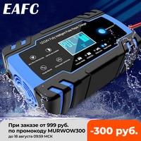 Cargador de batería para coche, pantalla táctil LCD, reparación de pulso, carga rápida, húmedo/seco, plomo, ácido, digital, de 12V y 24V, 8A