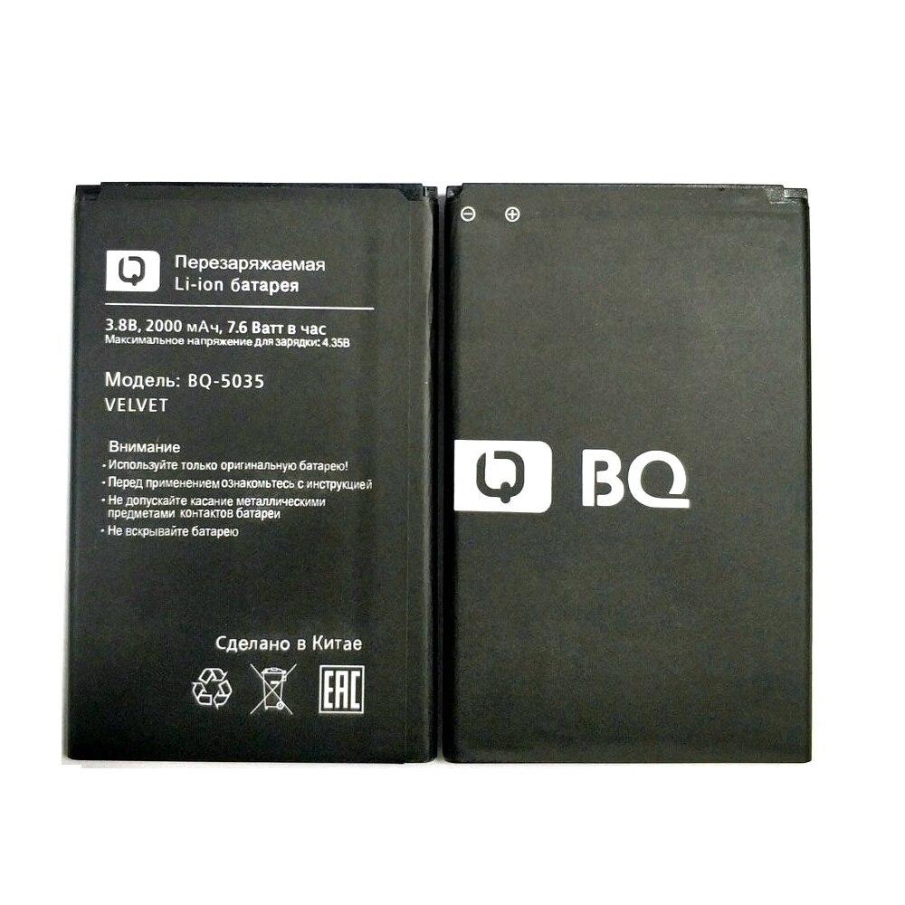 Новый аккумулятор 3,8 в 2000 мАч BQ 5035 для BQ BQS-5035/BQ-5035, бархатный аккумулятор + код отслеживания