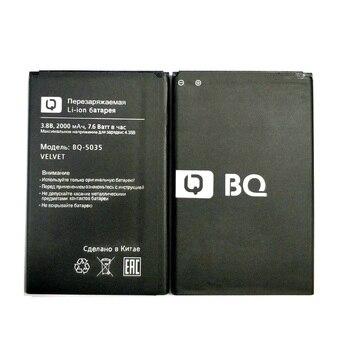 New+3.8V+2000mAh+BQ+5035+Battery+for+BQ+BQS-5035%2FBQ-5035+Velvet+Mobile+phone+battery+%2B+Tracking+code