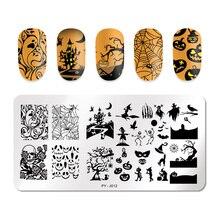 1 шт., штамповочные пластины для Хэллоуина, пластины для дизайна ногтей, пластины с рисунком, аксессуары для трафаретов из нержавеющей стали, инструменты