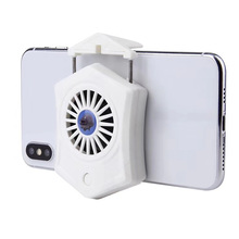 Fixed Holder Gamepad Mini Removable Anti Slip Heat Dissipation Easy Install Mobile Phone Cooler Stand Quick Adjustable Fan