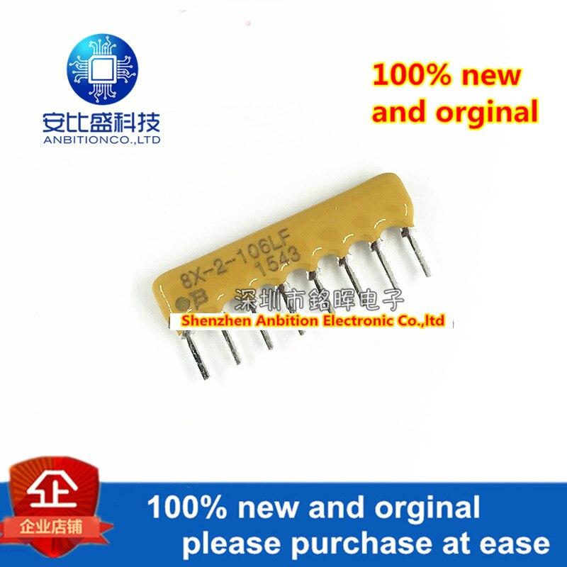 10pcs 100% New And Orginal 4608X-102-106LF 8X-2-106LF 8pin 10M 2% In Stock