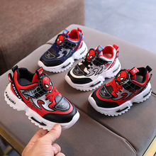 Spring Kids KINE Shoes Boys Sneakers Sport-Trainers Toddler Child 1-2-3-4-Years-Old PANDA