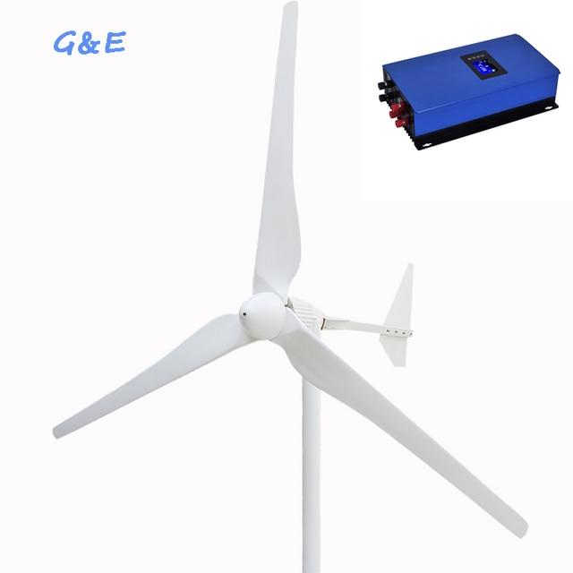 Ветряной генератор 2 кВт, ветряная турбина 48 В с сеткой, инвертор 2000 Вт