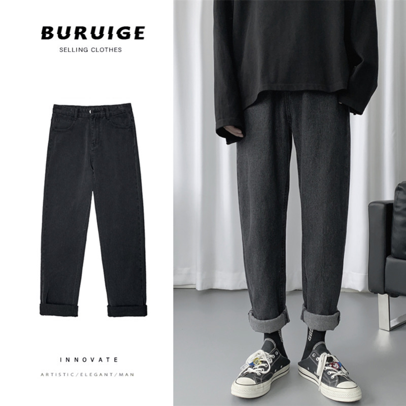 Straight Jeans Men's Fashion Washed Solid Color Retro Jeans Pants Men Streetwear Wild Loose Hip Hop Denim Trousers Mens M-2XL