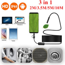 цены Inspection Borescope Camera 8mm Waterproof IP68 2M 3.5M 5M 10M Cable 1200P HD 3-in-1 Computer Endoscope Borescope Tube 8 LEDs