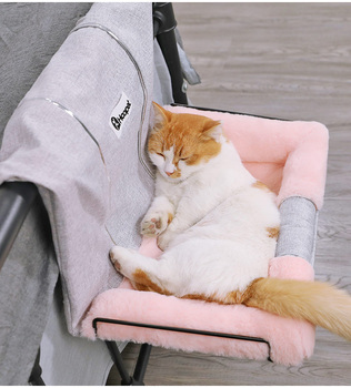 Cozy Kitty Basket Lounger  10