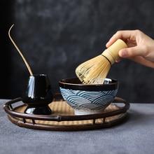 Керамический набор для маття LUWU, Натуральный Бамбуковый венчек для чая «маття», церемониальная чаша для маття, держатель для венчика, Японс...