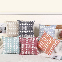 Part Modern Concise Pillow Comfortable Case Decorative Pillows Cushion Cover