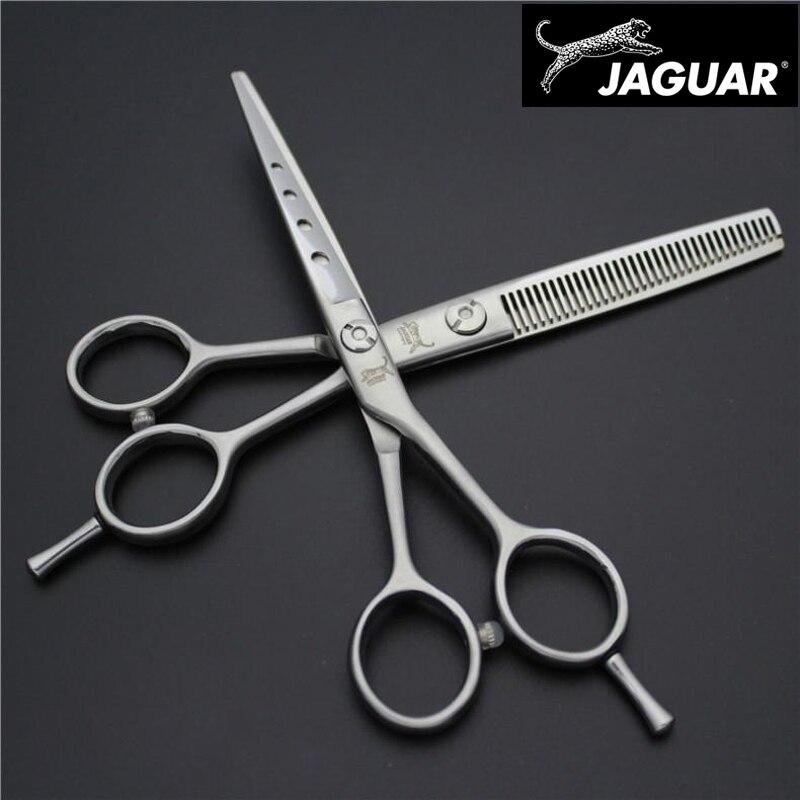 Профессиональные ножницы для волос JAGUAR, высококачественные Парикмахерские ножницы для стрижки и филировки, парикмахерские ножницы для пар...