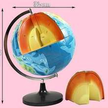 Earth internal structure model three-dimensional globe model 32cm teaching instrument junior high school geography teaching aid