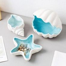Creative Shell Ceramic Storage Debris Desktop Storage Accessories Modern Home Decoration Living Room Bedroom Decoration Gifts
