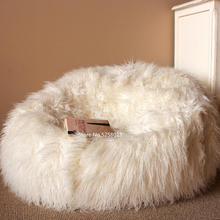 Большой остров дизайн bean мешок меховой шезлонг, элегантный и высокий теплый мягкий beanbag дивана подушки