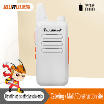 2 pcs professional walkie-talkies ham radio Wurui radio walkie talkie phone wireless funda walkie talkie for mall catering  site