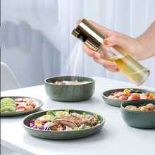 Yooap Kitchenware glass oil pot barbecue spray bottle kitchen gadget ABS dedicated  tools