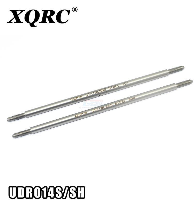 Xqrc 1 Пара толстых регулируемых передних и задних зубьев из