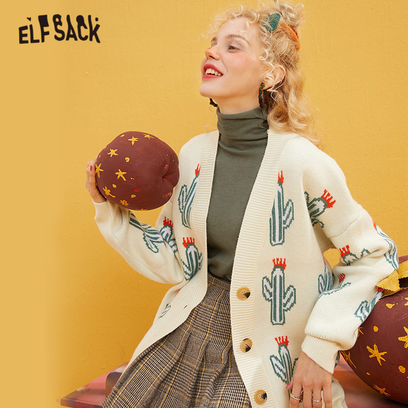 ELFSACK Beige Plant Print Knit Preppy Cardigan Women Sweaters 2020 Winter Long Sleeve Single Button Casual Ladies Daily Tops
