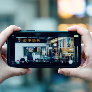 Image 5 - Ulanzi New Version 1.33X Pro Anamorphic Lens Filmmaking Phone Camera Lens Widescreen Movie Lens by Filmic Pro App