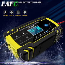Car Power Charging 12/24V 8A Touch Screen Pulse Repair LCD Power  Chargers for Car Motorcycle Lead Acid Agm Gel Wet
