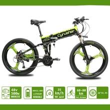 Electric Mountain Bike Full Suspension 500W Brushless Motor 48v 12.8A Built-in Lithium Battery 26-inch Folding eBike XF770