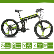 Electric  Mountain  Bike Full  Suspension 500W Brushless Motor 48v 12.8A  Built-in Lithium Battery 26-inch Folding eBike XF770