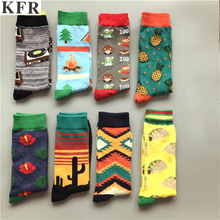 Mens Stripe Art Socks Funny Cotton Happy European USA Skateboard Hip Hop Street Crew Harajuku Fashion Short