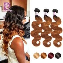 1/3/4 шт. Ombre пряди 1B/30 Remy волнистые бразильские волосы, пряди, цветные, коричневые человеческие волосы для наращивания, Racily Hair