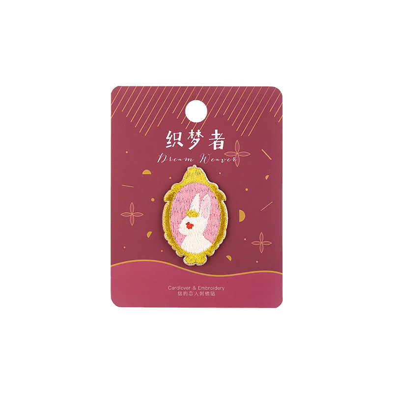 AHYONNIEX Borduren Zwaan Pinguïn Kat Gouden Cirkel Patches Voor DIY Kleding Ijzer op Patch met Smeltlijm op De terug