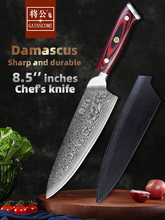 Поварской нож gainscome из дамасской стали 85 дюйма 60 hrc японской
