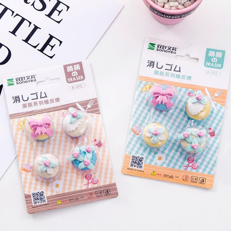 4 Pcs/pack Fancy Dessert Cake Rubber Pencil Erasers School Stationery Correction Drawing Sketch Erasers For Kids Gifts