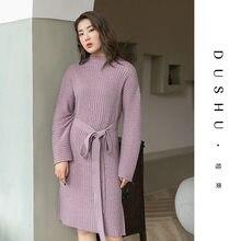 Женское трикотажное платье свитер dushu purpel осенне зимнее